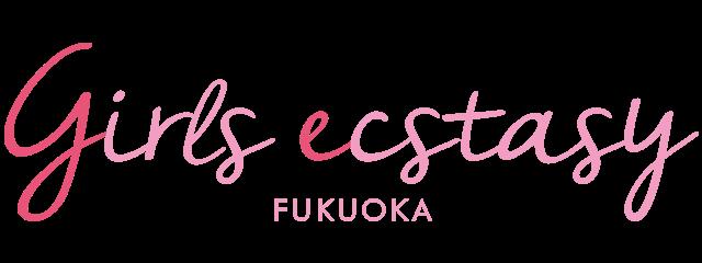 福岡ガールズエクスタシー